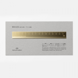 brass ruler travelers company package